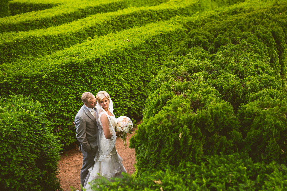 19 wedding photos at morton arboretum - Lyuda + Tyler // Chicago Wedding Photographers